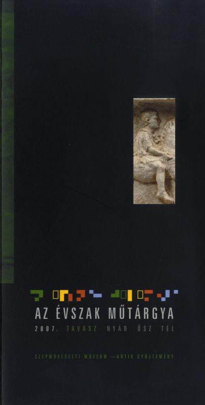 2007. tavasz
