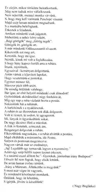 Felsőszeli, Széchenyi István Magyar Tanítási Nyelvű Alapiskola
